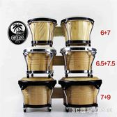 手鼓加納 邦哥 Bongo邦戈鼓 手鼓  羊皮 奧爾夫樂器 LH2840【3C環球數位館】