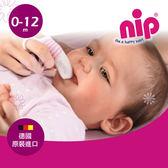 nip口腔清潔嬰幼兒抗菌指套(藍/粉)-0~12月適用 F-NIP-37070