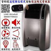 尚朋堂遙控數位恆溫陶瓷電暖器(8862)【3期0利率】【本島免運】