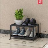 鞋櫃防塵收納鞋櫃現代多層宿舍置物爾碩數位3c