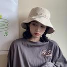 韓版漁夫帽子女春夏出游網紅款ins遮陽太陽帽子字母刺繡防曬盆帽 夏季新品