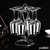 紅酒杯架家用高腳杯架裝飾懸掛倒掛酒架歐式創意紅酒架擺件 PA1655 『pink領袖衣社』