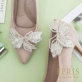韓國直送手工獨家訂製款 甜美的幸福 銀葉蝴蝶 婚鞋推薦飾扣鞋夾