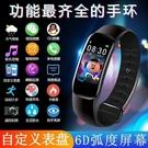 小米OPPO華為VIVO蘋果通用智慧手環心率血壓計步運動防水腕表 快速出貨