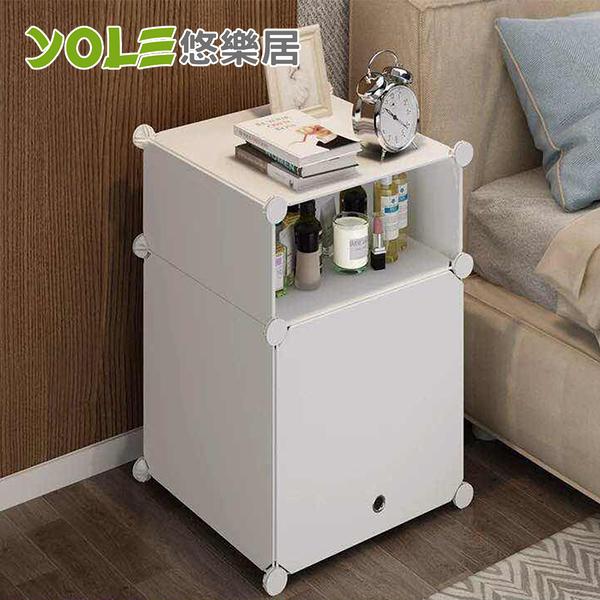 【YOLE悠樂居】隨心DIY百變組合角落置物櫃-1列2層(A-5)#1327066 組合櫃 DIY 置物櫃