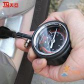 胎壓計高精度汽車胎壓計車用輪胎氣壓錶胎壓錶放氣胎壓監測