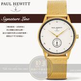 PAUL HEWITT德國工藝Signature Line簡約時尚米蘭帶腕錶PH-M1-G-W-4M公司貨/禮物/新年