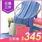 【任3件$345】兔子大浴巾(140x70cm)1入 粉紅/米色/藍色 3色可選【小三美日】
