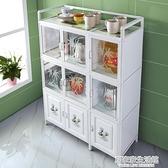廚房不銹鋼碗櫃置物櫃落地多層收納櫃家用雜物櫃放鍋烤箱儲物架櫃 全館免運