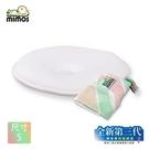 【愛吾兒】西班牙 Mimos 3D超透氣自然頭型嬰兒枕頭+枕套 S/M (棒棒糖/雲朵灰)(MIMO030040103/104/203/204)