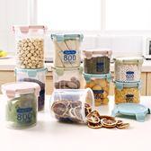 618好康又一發四個裝廚房密封罐塑料收納盒儲存罐食品奶粉罐