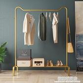 輕奢掛衣架落地家用臥室折疊晾衣架室內宿舍簡易收納涼曬金屬衣架 極簡雜貨