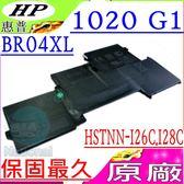 HP 電池(原廠)-惠普電池 BR04XL,Elitebook 1020 G1電池,HSTNN-I26C,HSTNN-I28C,HSTNN-DB6M,M0D62PA,M4Z18PA