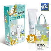 freeplus 溫和淨潤皂霜(MOOMIN聯名迷藏組)