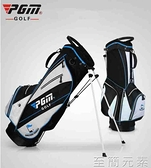 PGM輕便耐用不發霉透氣 高爾夫支架包 高爾夫槍包 高爾夫標準球包