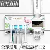 抖音同款牙刷消毒器紫外線殺菌牙刷架壁掛式免打孔家用牙刷置物架 城市科技DF