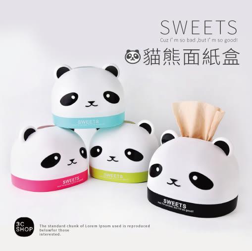 貓熊造型衛生紙盒 抽取式、捲筒式可用 可愛美觀 繽紛四色 居家 辦公室 小孩 親子 擺飾 熊貓 動物
