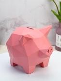 小豬豬存錢罐兒童卡通可愛男女孩硬紙幣儲蓄個性創意零錢只進不出