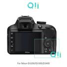 【愛瘋潮】Qii Nikon D3200/D3300/D3400 螢幕玻璃貼