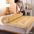 床墊加厚床墊榻榻米單人雙人1.5m1.8mx2.0米褥子家用軟墊學生宿舍墊被YYS 【快速出貨】