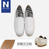 包鞋.方頭軟革手縫豆豆鞋-白-FM時尚美鞋-NeuTral.Vacation