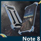 三星 Galaxy Note 8 高達三防保護框 雙色金屬邊框 簍空高散熱 四角螺絲款 保護套 手機套 手機殼