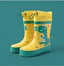 兒童雨鞋男童女童防滑水鞋寶寶雨靴水靴小童時尚幼兒小 洛小仙女鞋
