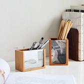 實木筆筒創意時尚文具收納盒簡約桌面辦公筆桶擺件木質相框 熊貓本