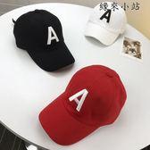兒童帽子男潮男童鴨舌帽