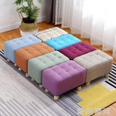矮凳布藝小凳子家用沙發凳懶人長凳實木換鞋凳簡約客廳茶几凳板凳 時尚潮流