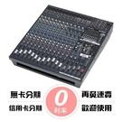 ☆唐尼樂器︵☆分期免運公司貨 YAMAHA EMX5016CF 16軌擴大機混音器 Mixer 大功率單邊500瓦