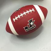 9號美式橡膠橄欖球中學生成人專業訓練用球教學標準比賽 qf4023【黑色妹妹】