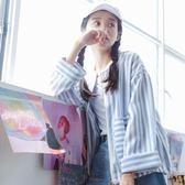 小清新棒球服女春秋2018新款韓版寬鬆bf學院風學生百搭夾克外套薄  巴黎街頭