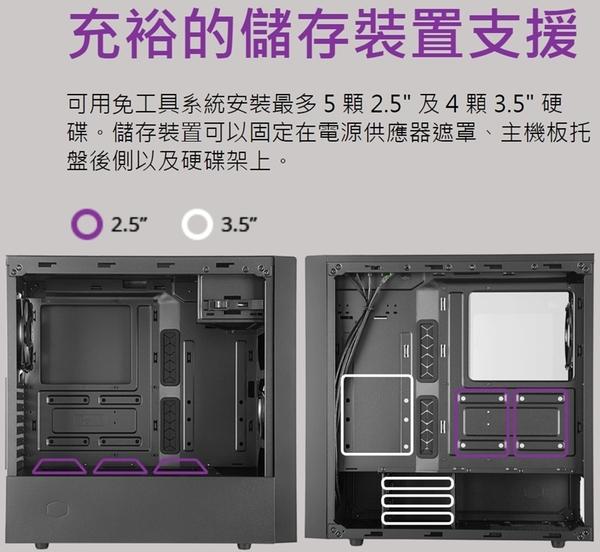 [地瓜球@] Cooler Master MasterBox NR600 電腦 機殼