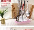 菜刀架刀架砧板架菜板架刀座廚房置物架用品筷子筒鏟子勺子收納架【快速出貨】