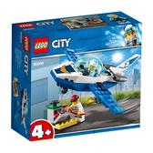LEGO樂高 城市系列 60206 航警巡邏機 積木 玩具