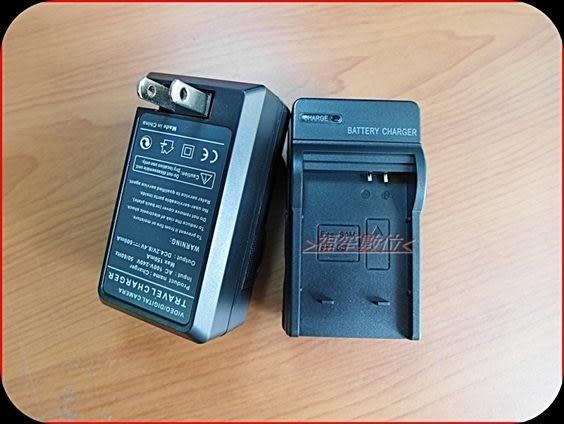 【福笙】CANON NB-4L NB4L NB-8L NB8L 電池充電器 IXUS 100 110 115 120 130 40 50 55 60 65 70 75 80 L3 L4