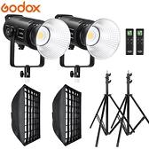 EGE 一番購】GODOX【SL150II X2 Kit雙燈套組】COB 150W大功率LED攝錄影燈 超靜音 FX光效