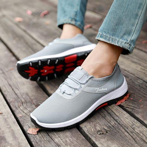 休閒鞋春季男士休閒鞋跑步潮鞋韓版百搭輕便板鞋透氣學生鞋運動鞋子 金曼麗莎