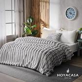 【HOYACASA】雷克斯頂級仿兔毛絨毯(150x210cm)