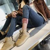 2019冬季新加絨加厚保暖高腰牛仔褲女韓版大碼顯瘦百搭小腳長褲子 米娜小鋪