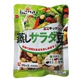 Hana~蒸沙拉豆70公克/包 ×12包~特惠中~