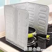 防濺油擋板擋油板廚房煤氣灶隔熱用品 灶臺炒菜鋁箔隔熱板 蘇菲小店