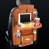汽車收納用品超市車內多功能座椅置物袋掛袋車載收納箱椅背收納袋【韓衣舍】