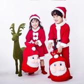 聖誕老人衣服成人兒童裝扮服飾男女cos聖誕節寶寶老公公演出套裝 蘇菲小店