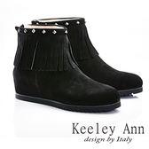 ★零碼出清★Keeley Ann 日系民族~真皮鉚釘流蘇造型心機內增高短靴(黑色)