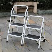 鋁梯加厚家用兩用鐵梯子二三步折疊人字便攜小扶梯踏板防滑登高洗車凳都市韓衣
