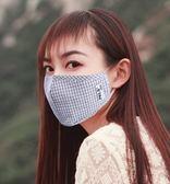 防塵透氣pm2.5防霧霾口罩FA00496『時尚玩家』