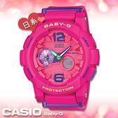 CASIO卡西歐 手錶專賣店  Baby-G BGA-180-4B3 JF 日本版 女錶 夏日風 雙顯錶 防水100米 橡膠錶帶