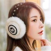 耳套耳罩保暖女護耳朵罩耳包冬季潮流耳捂子耳暖韓版可愛冬天韓國 青山市集